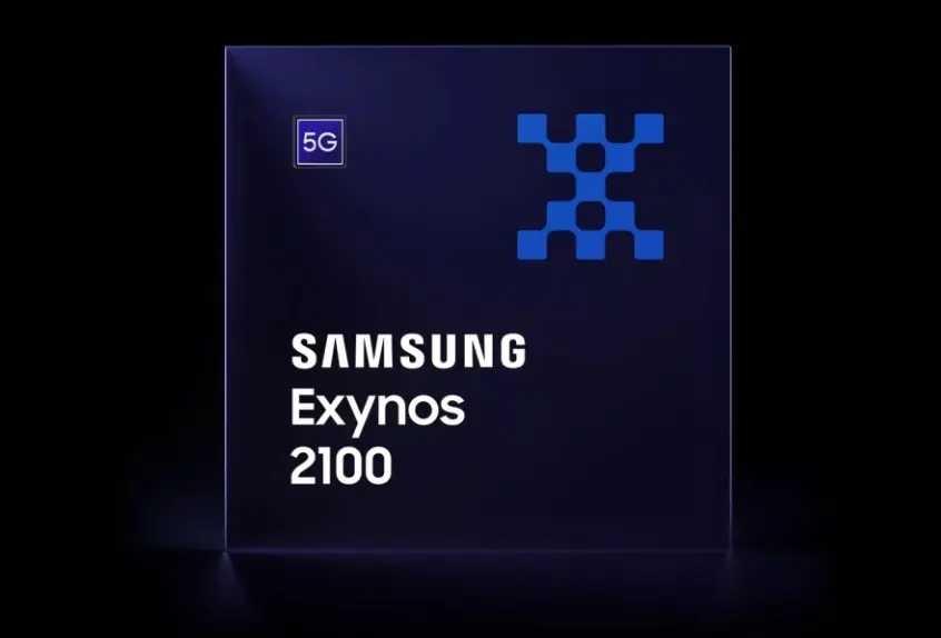 三星exynos2100和骁龙888对比_三星2100和骁龙888哪个好