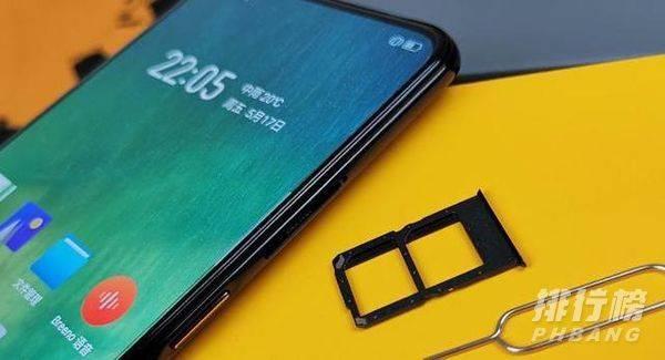 千元机性价比高的手机排行2021_2021有哪些性价比很高的千元机