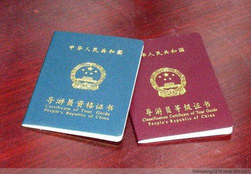 2021导游证什么时候报名_2021导游证考试时间报名时间
