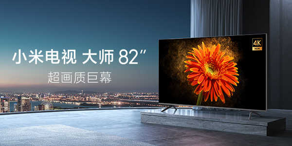 小米电视e55a和e55x区别_小米电视e55a和e55x哪个好