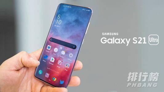 三星galaxy s21 ultra价格_三星galaxy s21 ultra国行价格