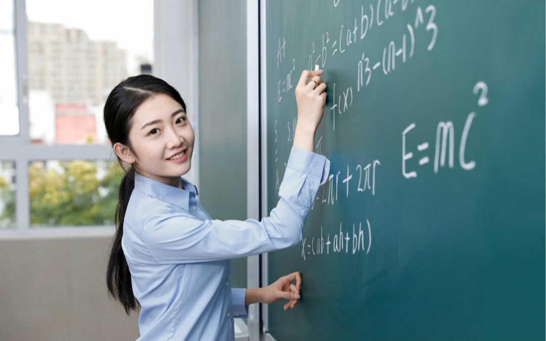 教师资格证注意事项那页编码是啥_教师资格证编号规则