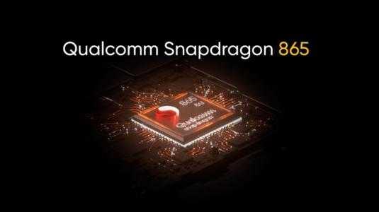 骁龙865最便宜的手机是哪一款_骁龙865最便宜的手机排名