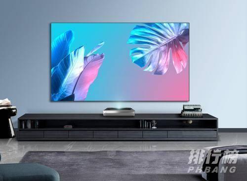 激光电视机哪个牌子好_2021激光电视机品牌排行榜