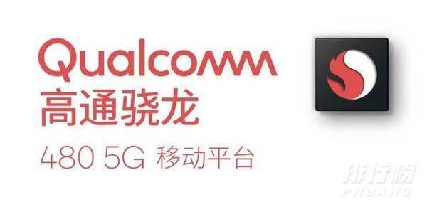 骁龙480相当于麒麟多少_高通骁龙480相当于什么处理器