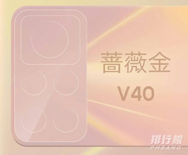 荣耀v40有什么颜色_荣耀v40有几种颜色