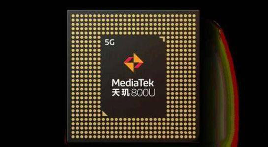 天玑800u和骁龙765g实际体验哪个好_天玑800u和骁龙765g哪个处理器好