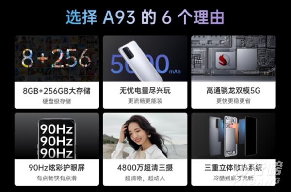 oppoa93手机价格_oppoa93多少钱一台
