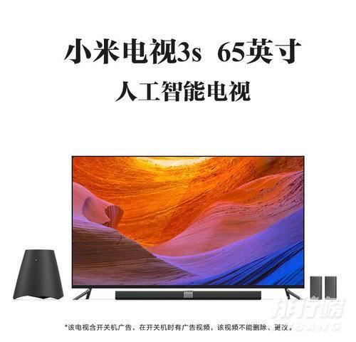 小米65英寸电视哪款性价比高_小米65英寸电视型号性价比排行