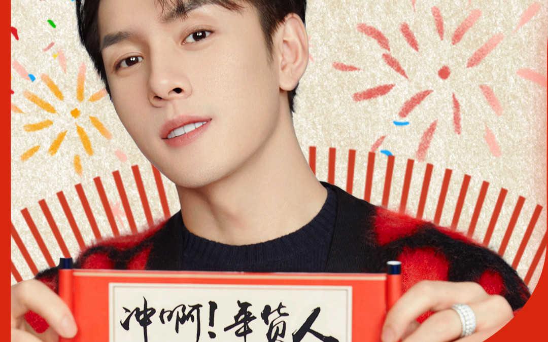李佳琦直播預告清單1.25_李佳琦1月25號直播清單