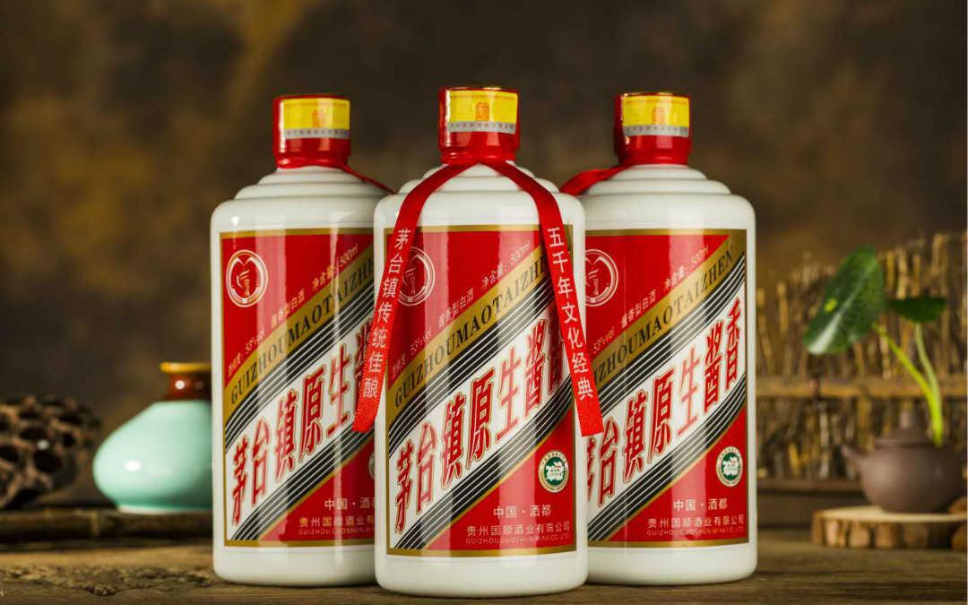 贵州茅台镇酒价格表_贵州茅台镇多少钱一瓶