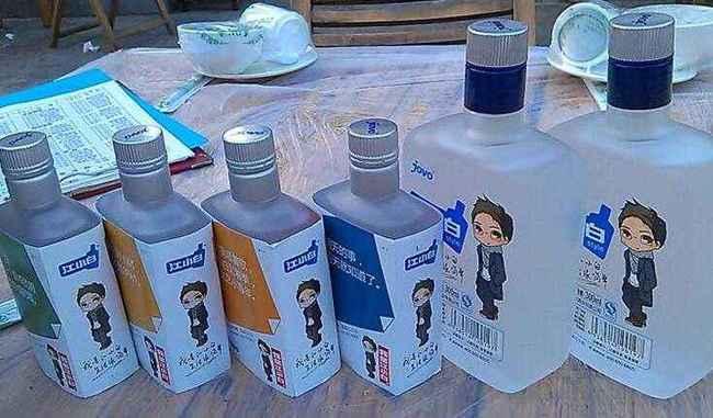 江小白有幾個口味_江小白有幾種口味的酒