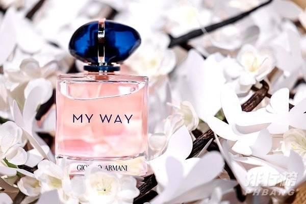 阿玛尼my way香水怎么样_阿玛尼my way香水好闻吗