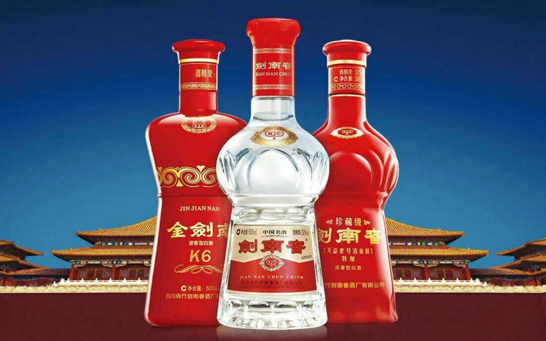 剑南春52度浓香型白酒多少钱一瓶_52度剑南春价格一览表