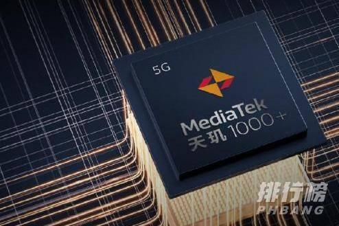 荣耀v40处理器_荣耀v40系列采用什么处理器