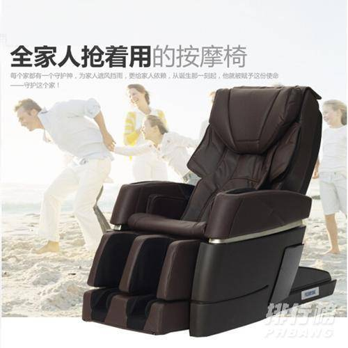 按摩椅十大排名品牌2020_按摩椅品牌排行榜前十名2020