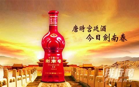 剑南春52度浓香型白酒怎么辨真假_剑南春52度浓香型白酒真假鉴别