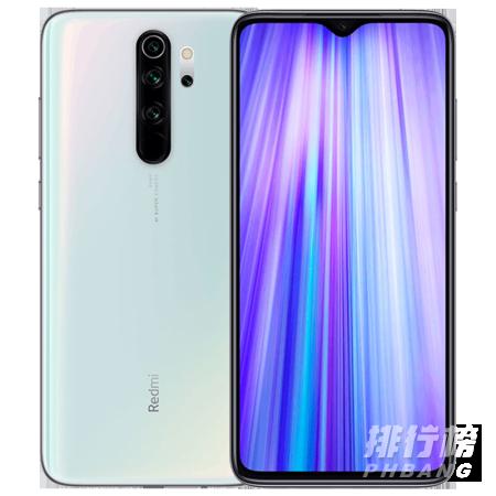 千元手机性价比排行榜2020_千元手机排行榜2020前十名
