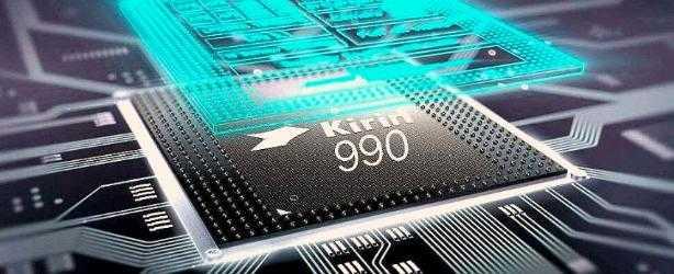 麒麟990e芯片和麒麟990有什么区别_麒麟990e芯片和麒麟990哪个好
