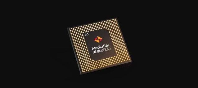 天玑800u的处理怎么样_天玑800u的处理性能测评