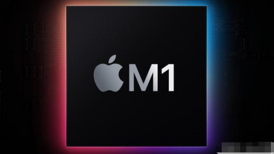 m1芯片相当于i几_苹果m1芯片相当于英特尔多少