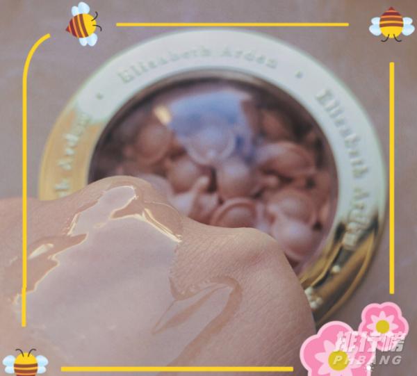 雅顿金粉胶,粉胶,金胶的区别,哪个更好?