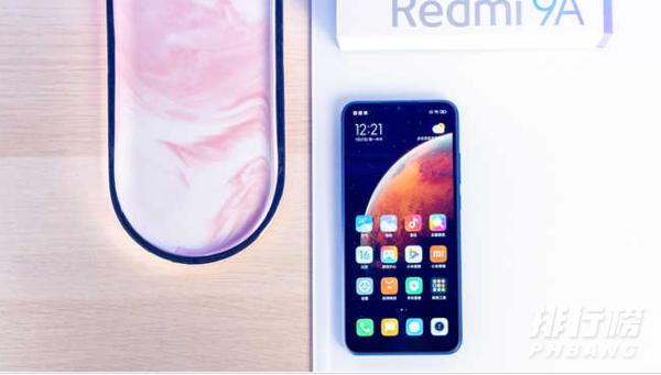 红米9a手机参数配置_红米9a手机参数配置详情