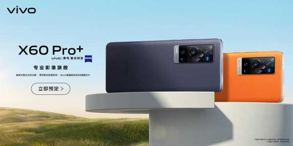 vivo目前最值得购买的手机推荐_vivo手机性价比排行榜2020前十名