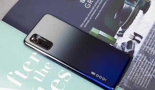 iqooneo3参数_iqooneo3手机参数配置