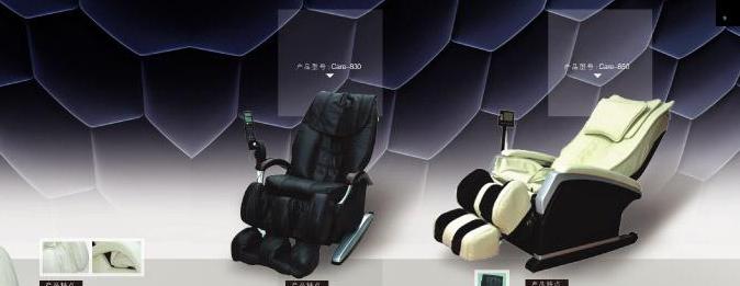 家庭按摩椅哪个牌子比较好_家庭按摩椅品牌排行榜2021