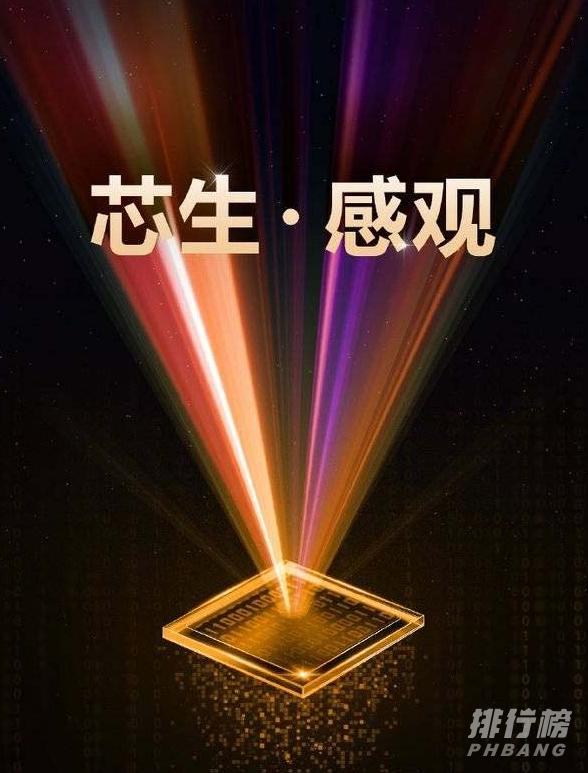 天玑1100首发_天玑1100首发手机曝光