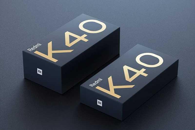 红米k40pro的参数_红米k40pro参数和配置
