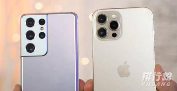 三星s21ultra和苹果12promax哪个好?哪个值得买?