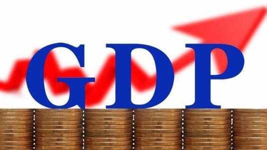 2020年全國各省gdp排名_全國各省gdp排行榜2020完整版