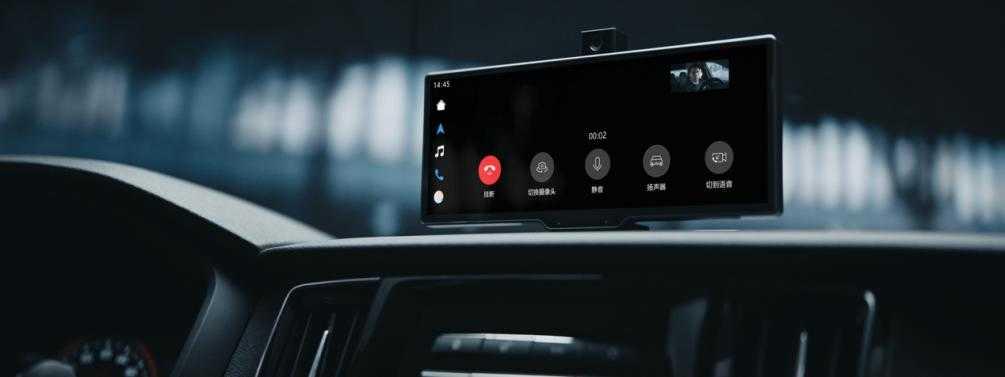 华为车载智慧屏怎么连接车内音响?