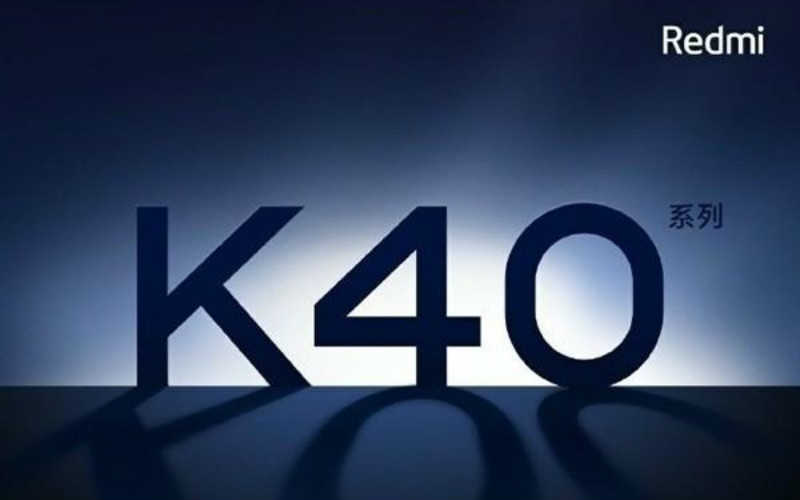 redmi k40上市时间_redmi k40发布会时间