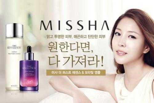 韩国化妆品品牌排行榜2020_韩国化妆品品牌排行榜前十名