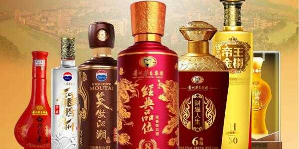 貴州醬香型大名酒最新排名_貴州大醬香酒排名