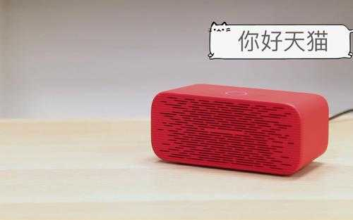 小爱音箱和天猫精灵哪个音质好_小爱音箱和天猫精灵对比