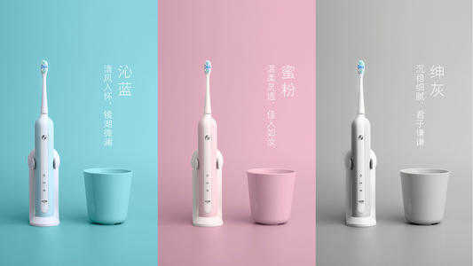 2020電動牙刷品牌前十名_2020電動牙刷品牌排行榜前十名
