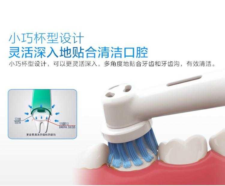 歐樂b電動牙刷哪款好_最好用的歐樂b電動牙刷排行
