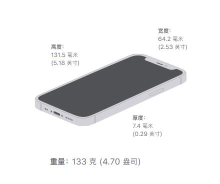 iphone12mini停产_iphone12mini真的会停产吗