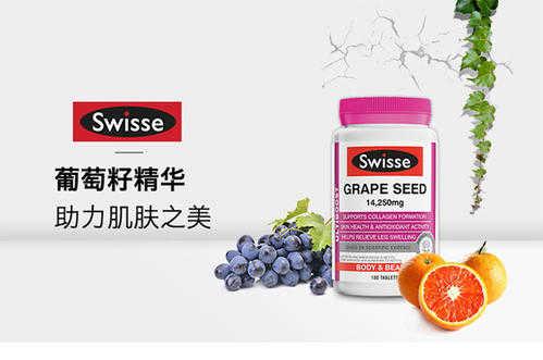 swisse葡萄籽正确吃法_swisse葡萄籽一天几粒