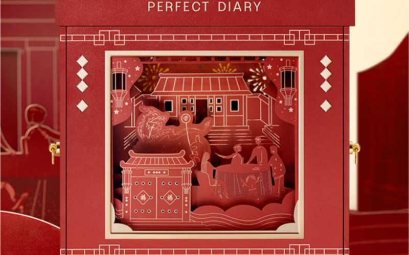 完美日记新年礼盒2021多少钱_完美日记新年礼盒2021怎么样