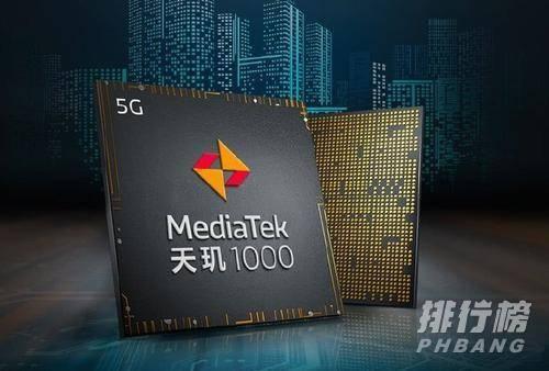 天玑1200处理器相当于骁龙多少_天玑1200相当于骁龙什么处理器