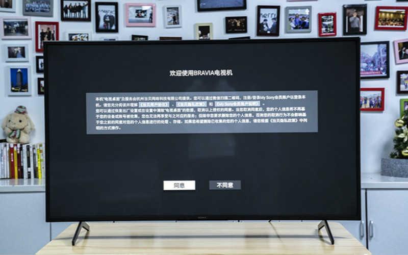 索尼电视2021年电视新品怎么样_索尼电视2021年电视新品评测