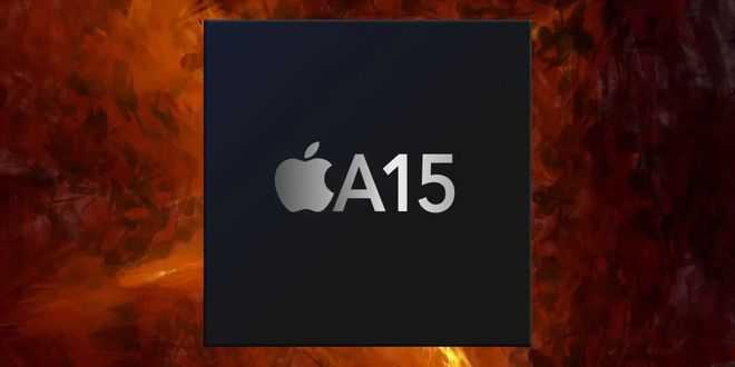 a15芯片和a14相差多少_a15芯片比a14提升多少