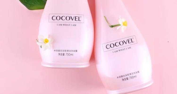 cocovel洗发水怎么样_cocovel洗发水是什么牌子