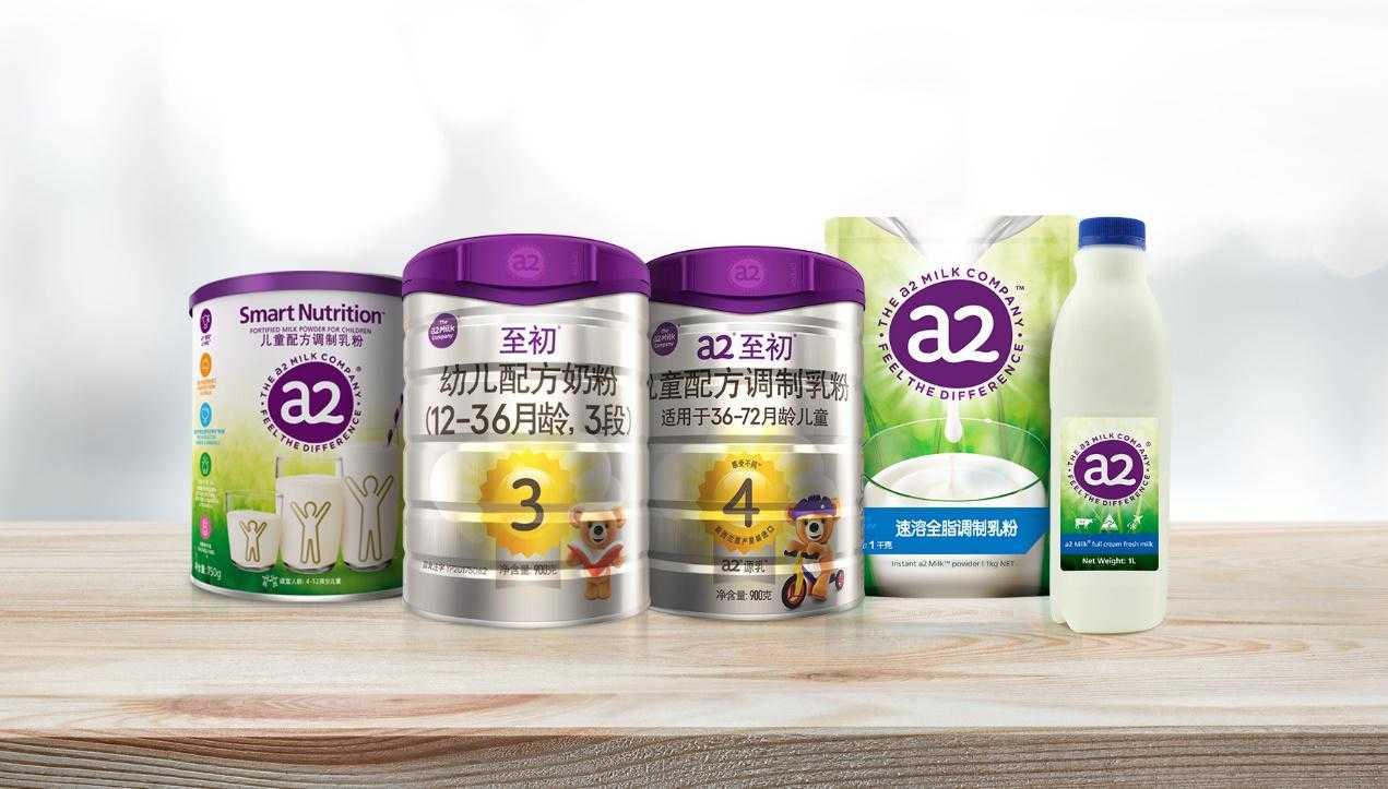 a2奶粉和a2至初奶粉的区别_a2奶粉和a2至初奶粉哪个好