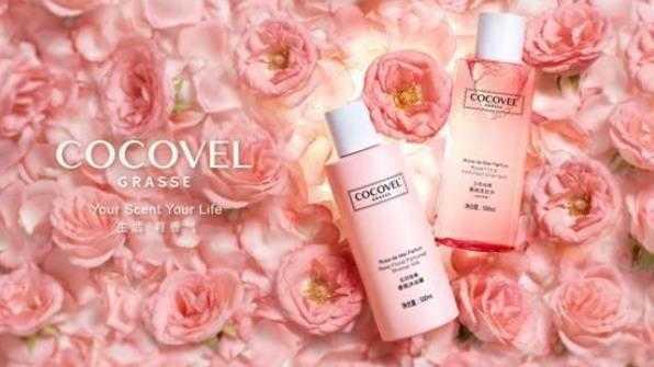 cocovel五月玫瑰香氛系列洗沐系列怎么樣?